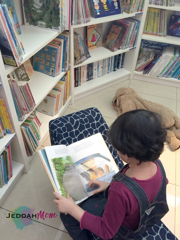 A list of Public and Private Libraries in Jeddah