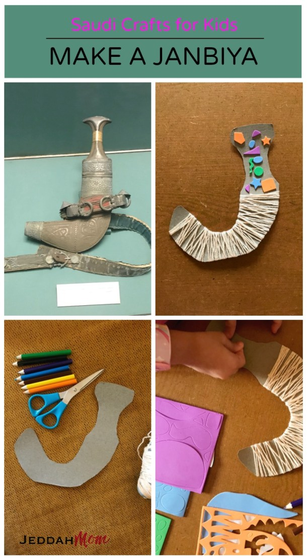 Make a Janbiya Saudi Arabian crafts for kids Middle East and North Africa Heritage month JeddahMom