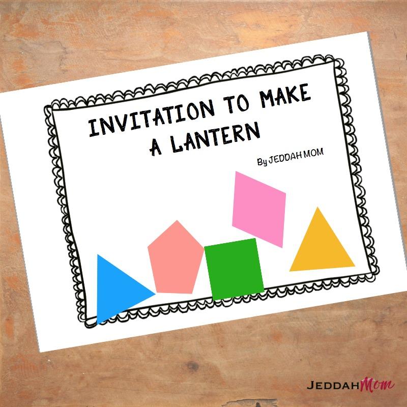 Free Ramadan activities Make a Lantern Playdough Mats JeddahMom