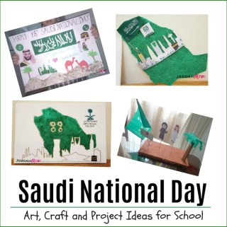 Saudi National Day - Art Craft and project ideas for school Jeddah Mom Kingdom of Saudi Arabia