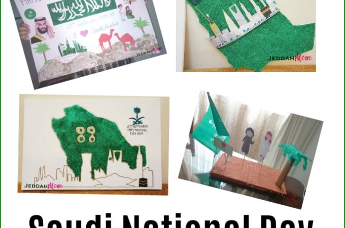 Saudi National Day + Art Ideas for School