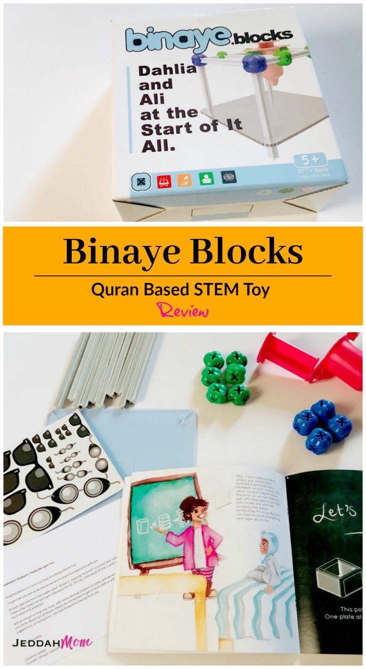 BINAYE BLOCKS QURAN BASED STEM TOY FOR MUSLIM CHILDREN REVIEW JEDDAHMOM
