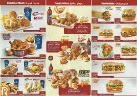 مطعم كنتاكي المنيو والاسعار والعنوان
