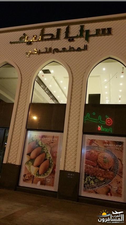 مطعم السرايا جدة المنيو والاسعار والعنوان