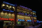 مطاعم حي السامر جدة