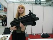 стенд Utas Firearms