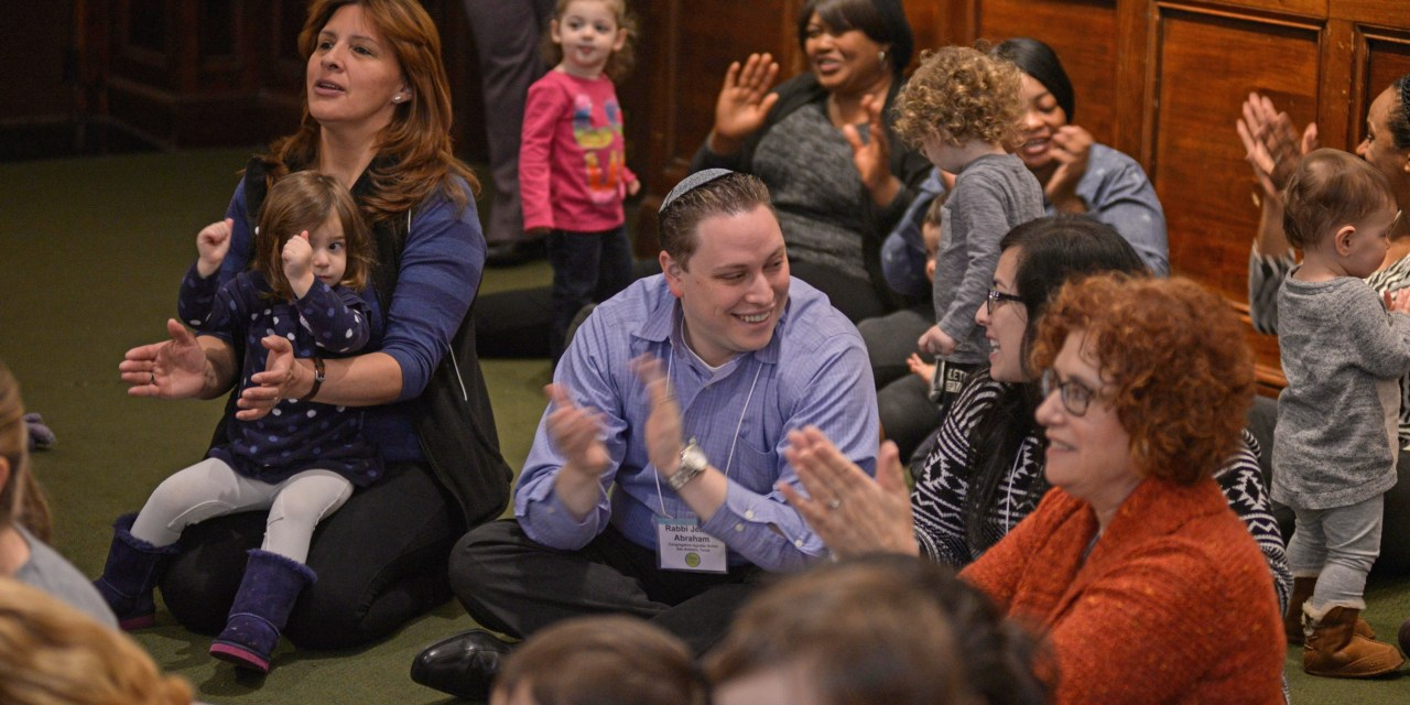 Building Strong Relationships Between Parents & Jewish Educators