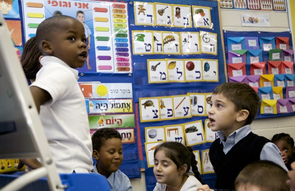 Hebrew Public Approved for Second School in Brooklyn