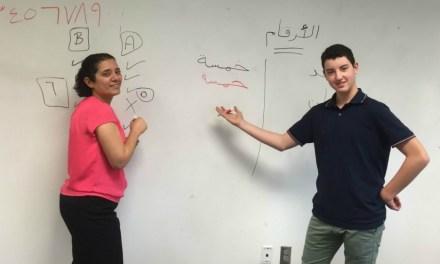 American Jewish day schools say 'ahlan' to Arabic