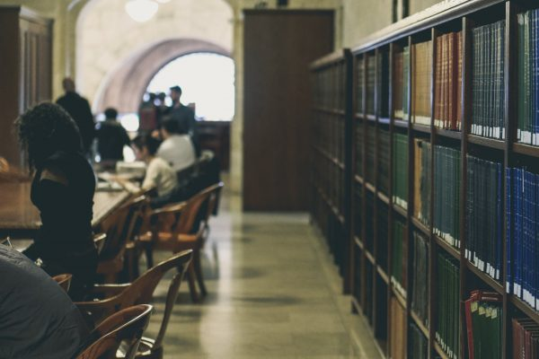 Adult Education: A New Frontier in the Jewish Day School Movement?