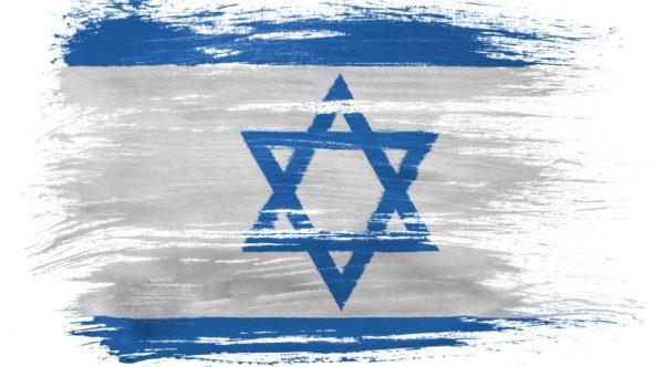 Educational Resources for Yom Hazikaron and Yom Ha'atzmaut