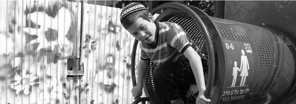Arugot – Haifa, Israel – Methods used with preschool children in developmental preschools