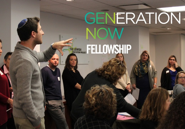 Generation Now Fellowship: Calling Senior Teen Engagement Professionals