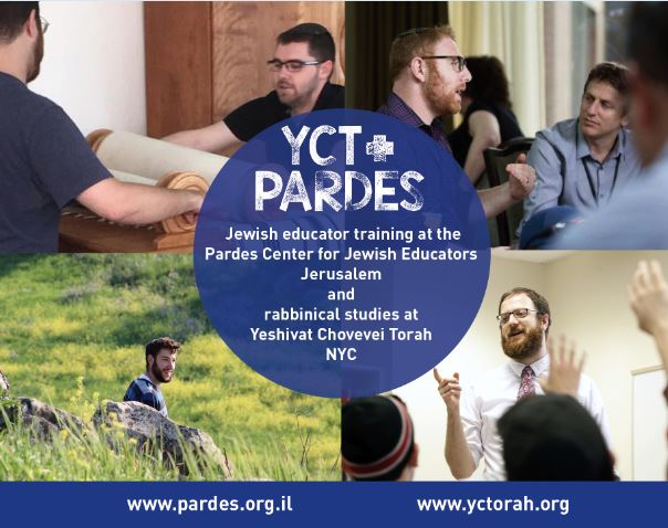 Announcement: Pardes+YCT Joint Program