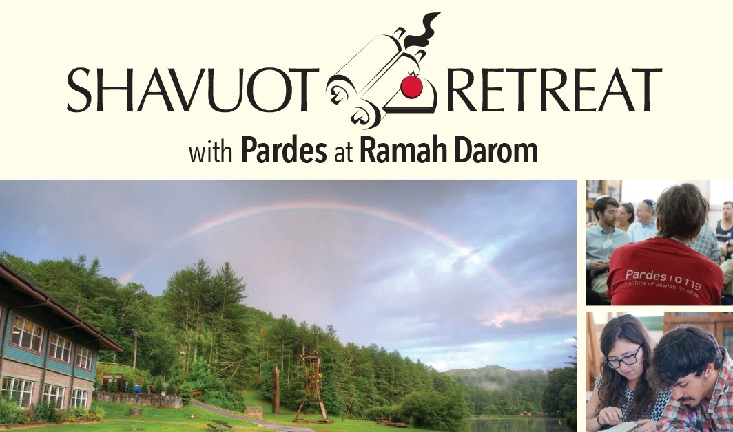 Ramah Darom announces a new partnership with the Pardes Institute of Jewish Studies