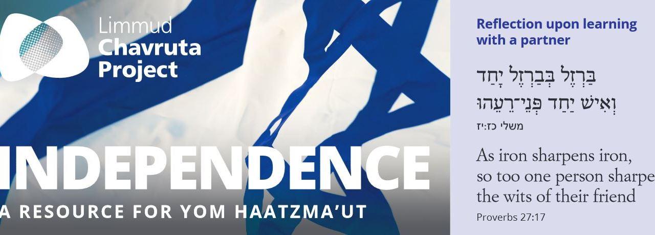 Limmud Chavruta Project publishes Yom HaAtzma'ut Study Resource