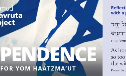 Limmud Chavruta Project publishes Yom HaAtzma'ut Study Resource
