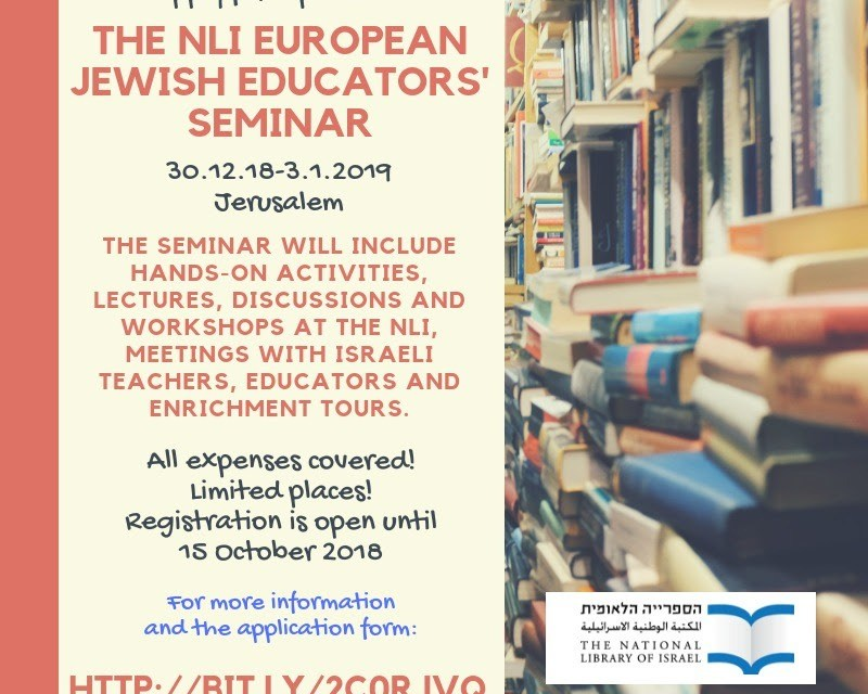 Join the National Library of Israel for a Unique Educational Seminar!