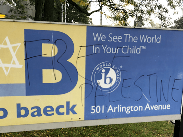 Toronto Day School Defaced with Pro-Palestinian Slogan