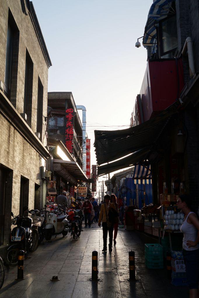 Pekin - ulica Qianmen