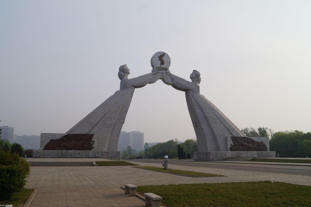 Pjongjang - Łuk Zjednoczenia