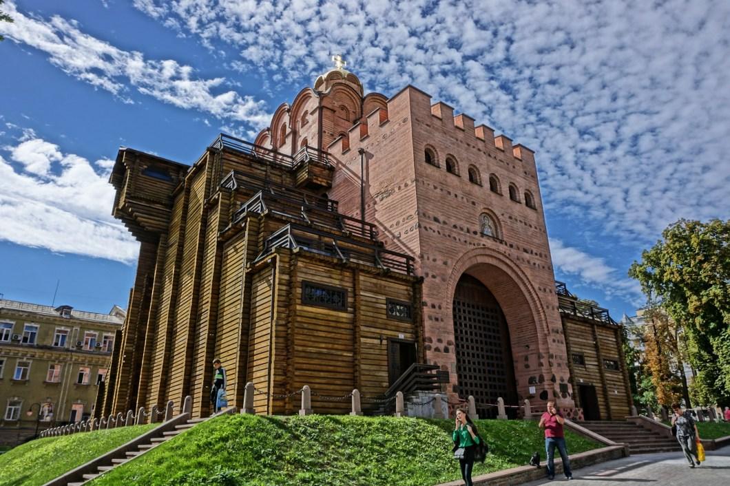 Kijów - Złota Brama