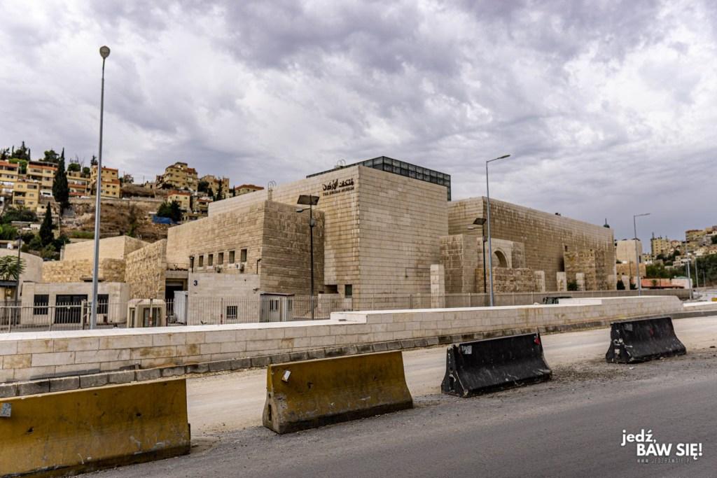 Amman - Jordan Museum