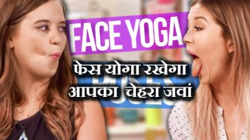 Face Yoga Will Keep Your Face Young