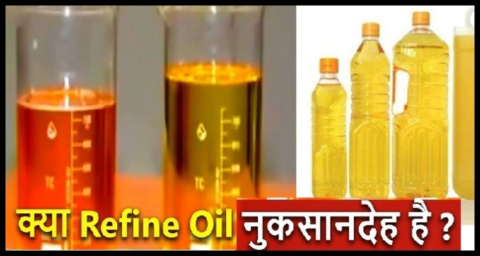 Side Effects Of Refined Oil