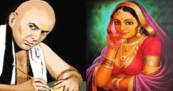 Chanakya Said About Women