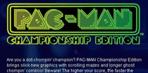 PAC-MAN CE for Mobile Sweepstakes Promotional Website