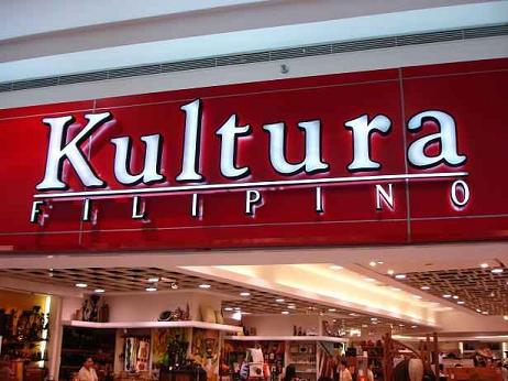 Kultura Filipino, our favorite store in Manila
