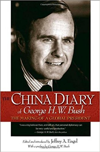 Permalink to:The China Diary of George H. W. Bush