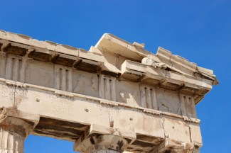 That's a horse head in the corner of the east pediment.
