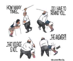 spanking cartoon