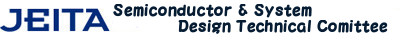 JEITA Semiconductor & System design technical committee