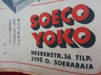 surat kabar zaman Jepang
