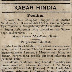 Comite Chilafat (Surat Kabar Bendera Islam tahun 1924)