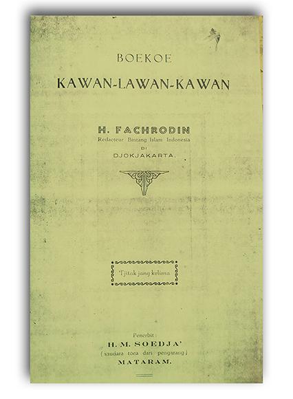Buku Kawan Lawan Kawan cetakan kelima