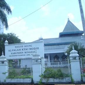 Sepenggal Jejak Islam di Minahasa, Sulawesi Utara