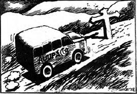 Kartun di Majalah Media Dakwah No. 12, Agustus 1989 tentang RUU Peradilan Agama. Gambar diambil dari tesis Mujiburrahman, Feeling Threatened: Muslim-Christian Realtions in Indonesia's New Order.