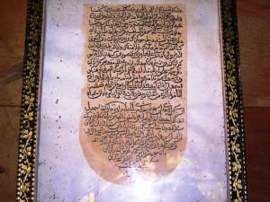 Fotokopi kolofon manuskrip Turjumanul Mustafid yang telah dibingkai dan dikacakan di Dayah Tanoh Abe, Seulimum, Aceh Besar. Sumber Foto: Misykah.com