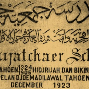 115 Tahun Jamiat Kheir (1901-2016) dan Kebangkitan Nasional di Indonesia