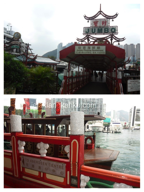 jumbo floating restaurant 4-1