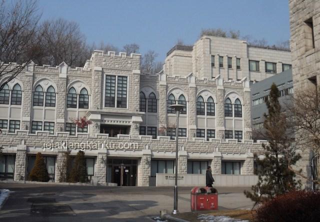 korea university 4