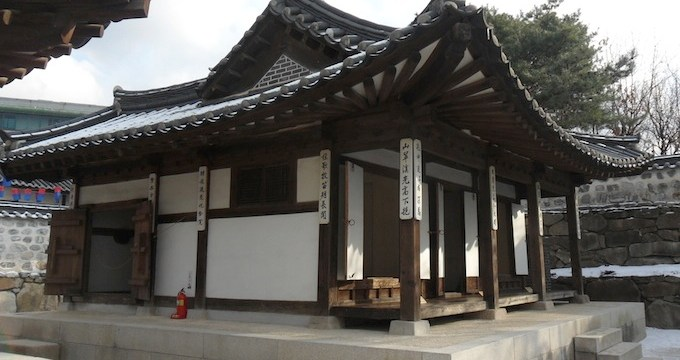 Mengintip Suasana Kehidupan Tradisional Korea di Namsangol Hanok Village, Seoul