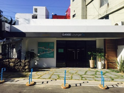 Jeju-Olle-Trail-Ganse Lounge Exterior