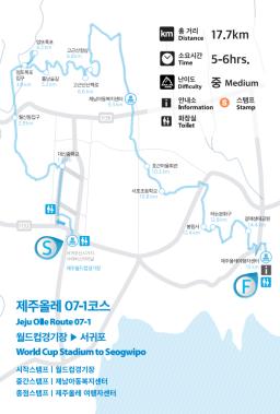 jejuolletrail-route-7-1-jan2017-changes-map