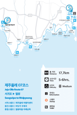 jejuolletrail-route-7-jan2017-changes-map