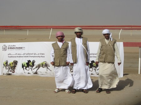 The organisers
